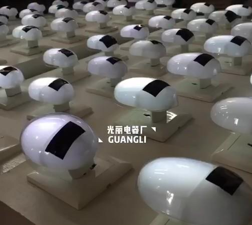Night Light Production and Shipping Process