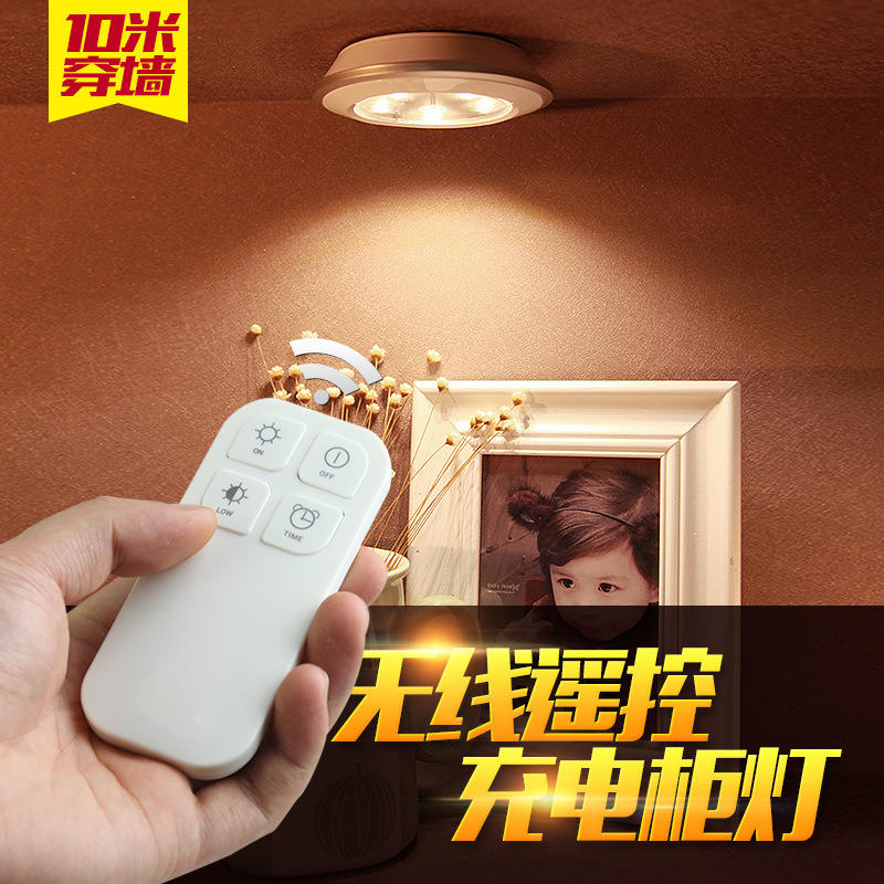 remote control and touch LED round shape night light