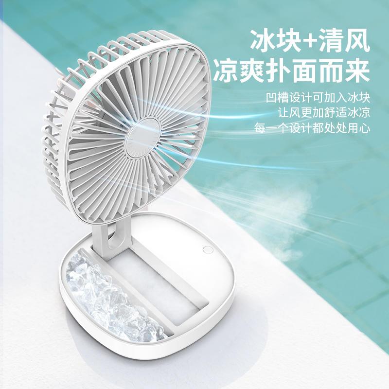 portable foldable square shape fan