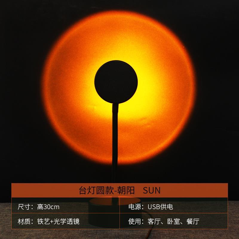 Modern Sunset Table Lamp Wall Background For the Bed Room LED RGB Sunset Floor Light Night Projector Lamp