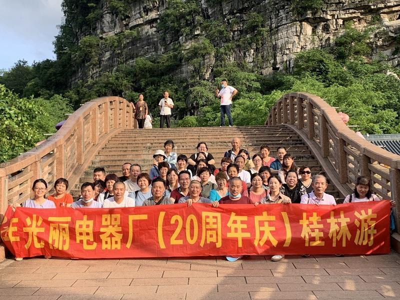 Guangli 20th Anniversary-GUILIN Tour